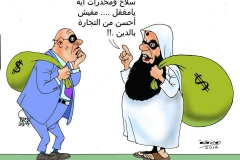 isis_relg_caricater