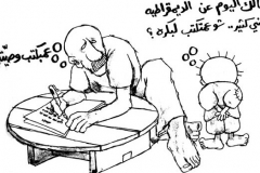 naji_alali