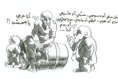 naji_alali_arabi