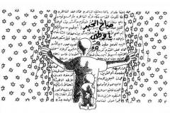 naji_alali_sabah